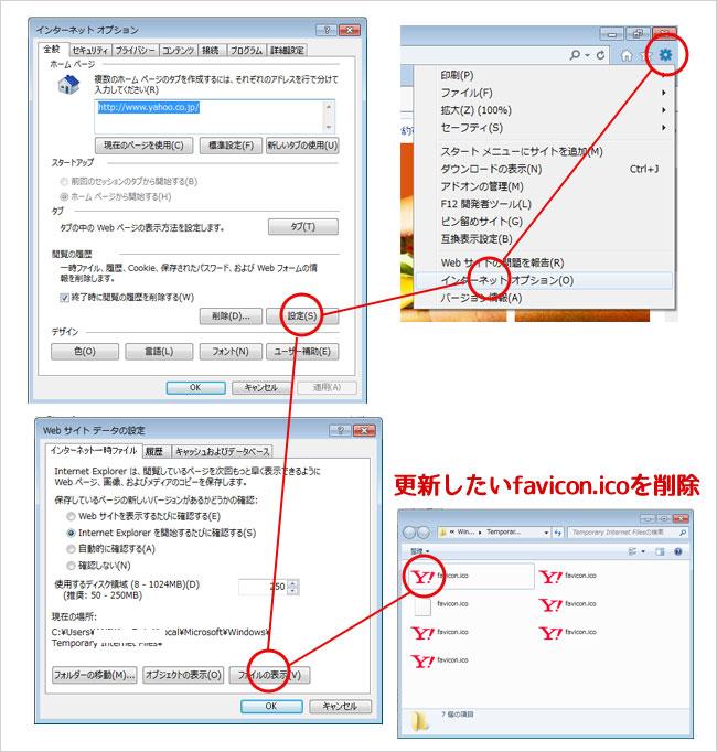 favicon-003