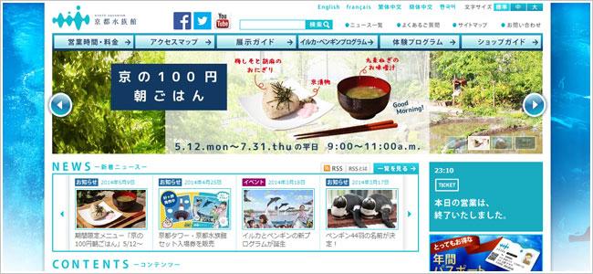 京の朝ごはん100円