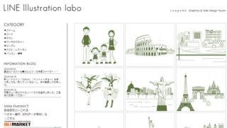 商用フリーの線画イラスト素材集 Line illustration labo